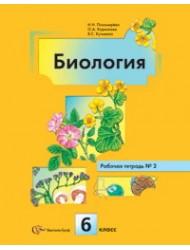 Психофизиология. учебник читать