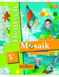 гдз по немецкому языку 5 класс мозаика учебник ответы